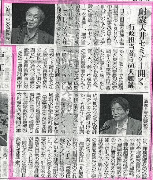 産業新聞.jpg